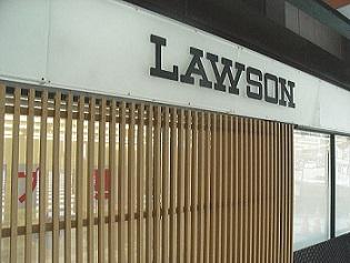 lawson113.jpg