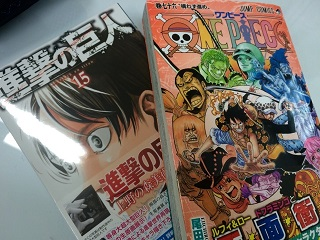 manga1226.jpg