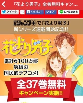 manga212.jpg