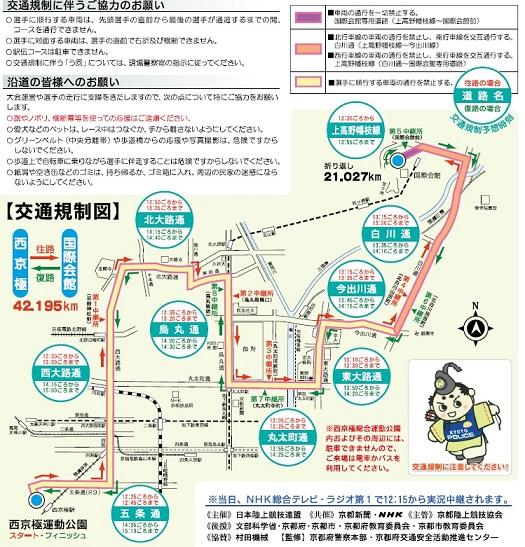map1110.jpg