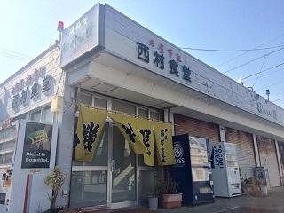 nisimura314.jpg