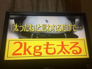 tv511.jpg