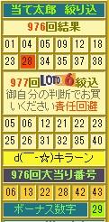 2015y06m17d_195356432.jpg