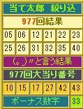 2015y06m18d_185805197.jpg