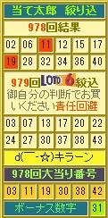 2015y06m24d_110107634.jpg