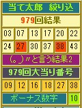 2015y06m25d_185712550.jpg