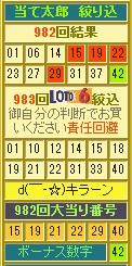2015y07m08d_161529823.jpg