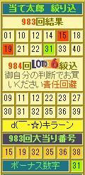 2015y07m12d_104947377.jpg