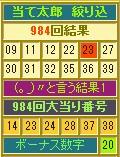 2015y07m13d_185736740.jpg