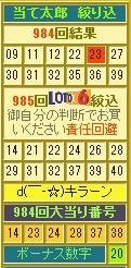 2015y07m15d_151148642.jpg