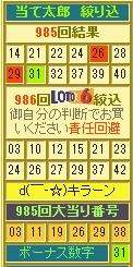 2015y07m18d_200809627.jpg