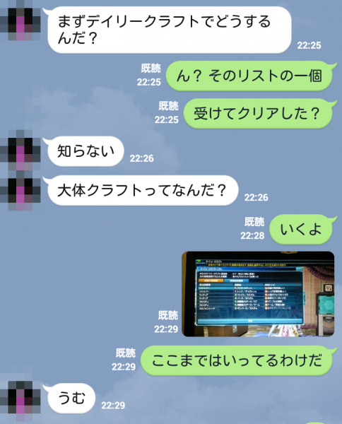 Screenshot_2015-05-19-23-33-35.png