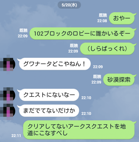Screenshot_2015-05-20-22-11-37.png