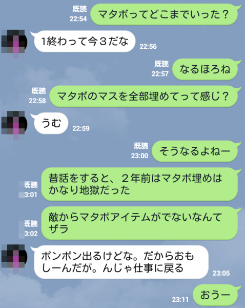 Screenshot_2015-05-25-23-11-44.png