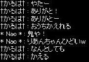 screenLif [Nor+Ver] 647s