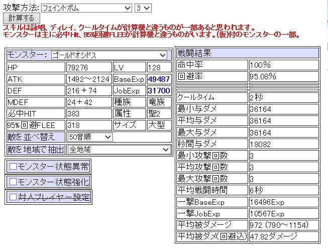 bombom2.jpg