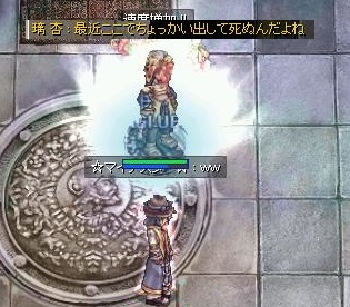 screen1086s.jpg