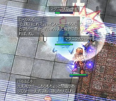 screen1103x.jpg