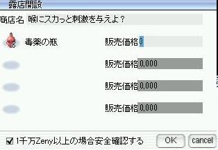 screen254.jpg