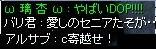screen291.jpg