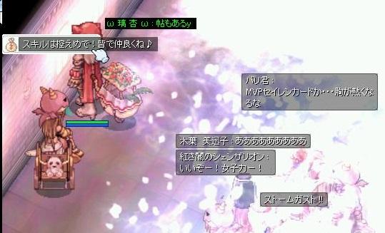 screen365.jpg