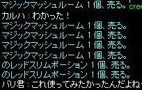 screen380.jpg