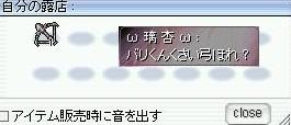 screen462.jpg