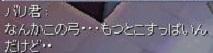 screen466.jpg