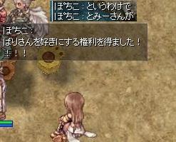 screen591.jpg