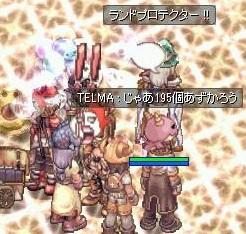 screen609.jpg