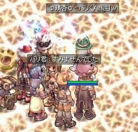 screen611.jpg