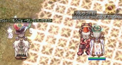screen635.jpg