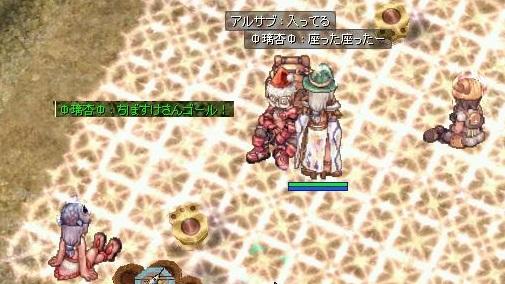screen636.jpg