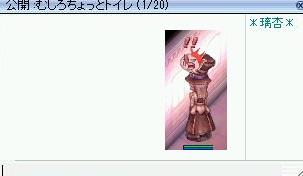 screen661.jpg