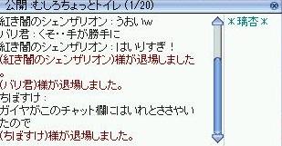 screen664.jpg