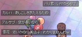 screen667.jpg