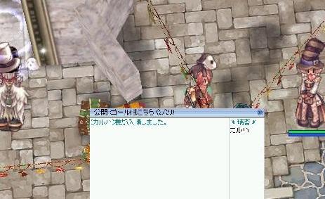 screen698.jpg