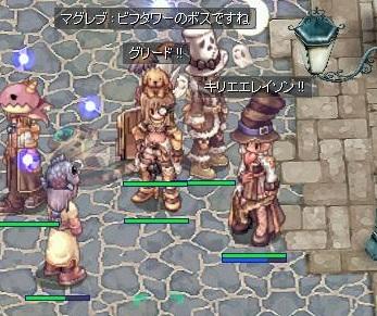 screen793.jpg