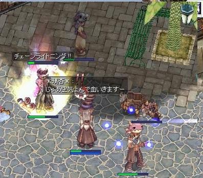 screen844.jpg