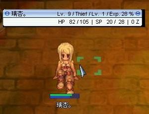 screenBreidablik005.jpg