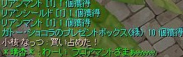 screenLif1182s.jpg