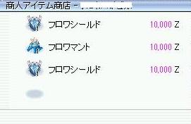 screenLif1184s.jpg