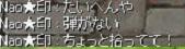 screenLif1317d.jpg