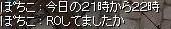 screenLif1419s.jpg