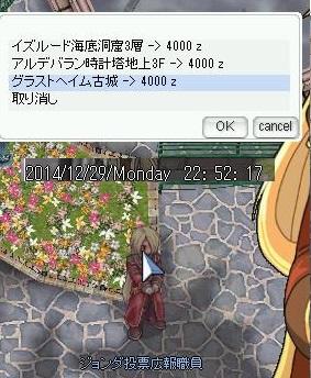 screenLif1472s.jpg