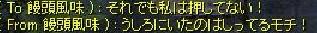 screenLif1545s.jpg