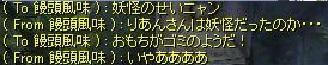 screenLif1546s.jpg