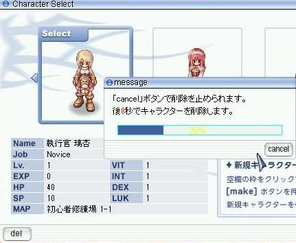 screenLif1571s.jpg