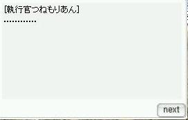screenLif1577.jpg