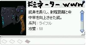 screenLif1583s.jpg